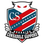 direct Consadole Sapporo 16/10/2021
